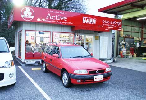 いい車なのに販売店が無くなってしまいましたね。