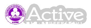 千葉の車検整備・輸入車、外車修理のアクティブ